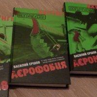 Многие ответы на вопросы в этих книгах.. :: Alexey YakovLev