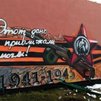 Прекрасное граффити, по больше бы таких :: Татьяна Тимофеева