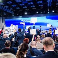 пресс-конференция президента :: Наталия