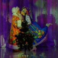 Расскажи снегурочка с кем была? Да что ты, что ты - Дед Мороз! :: Владимир Максимов