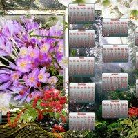 Календарь 2017 :: Nina Yudicheva