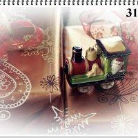 Последний день календаря :: Swetlana V