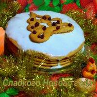 Сладкого Нового года! :: Андрей Заломленков