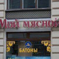 Мой Петербург :: Сергей Турилов
