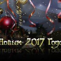 С Новым Годом, друзья! :: Марина Щуцких