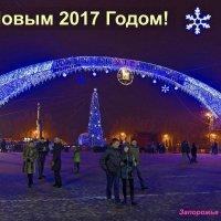 С Новім Годом! :: Владимир Клюев