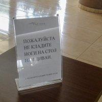 Айа-Напа, отель Тофинес. :: Виктор Куприянов