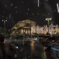 Москва новогодняя Большой Театр :: Эльмира Суворова