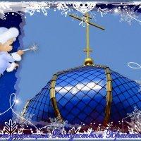 С наступающим Рождеством! :: Андрей Заломленков