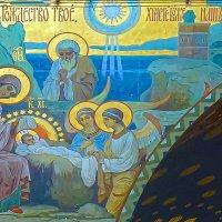 Рождество Христово. Роспись стены Пантелемоновского собора Новоахонского монастыря. :: Elena Izotova