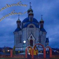 Деревенский храм св.Анны :: Сергей Хомич