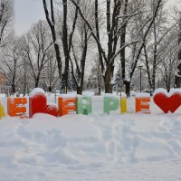 Из мой городе, Плевен ! :: Вен Гъновски