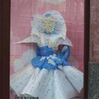 Красивая витрина — магнит для наших глаз :: Наталья (D.Nat@lia) Джикидзе (Берёзина)