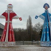 Опять Новый Год! Рады поздравить и пригласить на веселье! :: Надежда