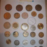 Монеты :: Maikl Smit