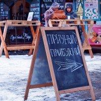 Маленькая история с большой площади... :: Александр Резуненко