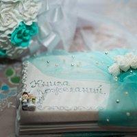 Свадебные атрибуты :: Олеся Загорулько