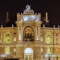 Одесский театр оперы. :: Aleksandr Dundanov