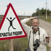 Фотохудожник. :: Николай Сидаш