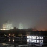 Утренний туман. Январь. :: Fededuard Винтанюк
