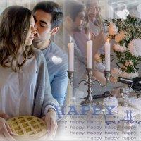 С днём рождения, любимый! :: Michelen