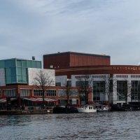 Театр оперы и балета на берегу канала, Амстердам :: Witalij Loewin
