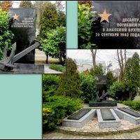 Памятник погибшему десанту :: Нина Бутко