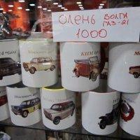 Олень и чашки :: Дмитрий Никитин