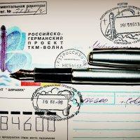 """Космическая почта """"ТКМ - ВОЛНА"""" :: Кай-8 (Ярослав) Забелин"""