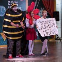 Башкирский мед самый вкусный! :: Алексей Патлах