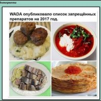 Приятного аппетита! :: Нина Бутко