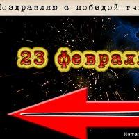 С праздником друзья! :: Виктор Никаноров