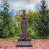 Памятник Багратиону П.И , герою Отечественной войны 1812 года. :: марк