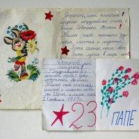 Поздравление папе :: Татьяна Смоляниченко