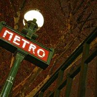 Ночь. Париж. Метро. :: Фотограф в Париже, Франции Наталья Ильина