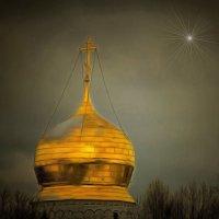 Гори, гори , моя звезда.... :: Tatiana Markova
