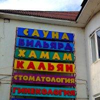 ....и такое возможно...)) :: Елена Уварова