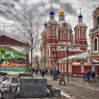 Свято-Климентовский храм :: Alexsei Melnikov