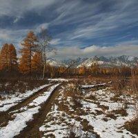 Путешествуя по Тункинской долине... :: Александр Попов