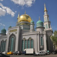 Московская соборная мечеть :: Анатолий Колосов
