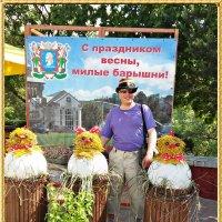 С праздником вас, дорогие! :: Vladimir Semenchukov