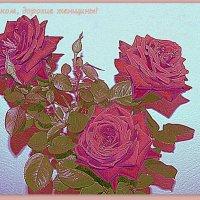 Цветы женщинам! :: Николай Масляев