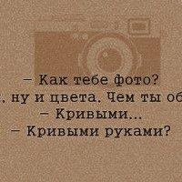 ....................)))) :: Любовь К.