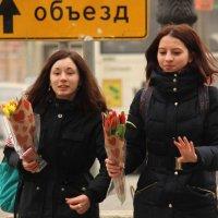 Дарите девушкам цветы! :: Вера Моисеева