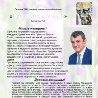 Поздравление :: Наталья Золотых-Сибирская