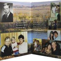 Фото книга премиум :: Алексей Галемский