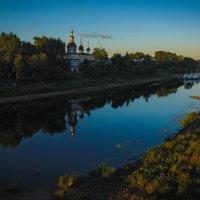 Вечернее... :: Дмитрий