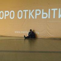 А мы подождем! ))) :: Ренат Менаждинов