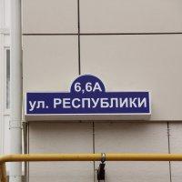 Странный адрес :: Андрей Мартюшев
