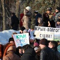 Митинг на Мамаевом кургане :: Dr. Olver  ( ОлегЪ )